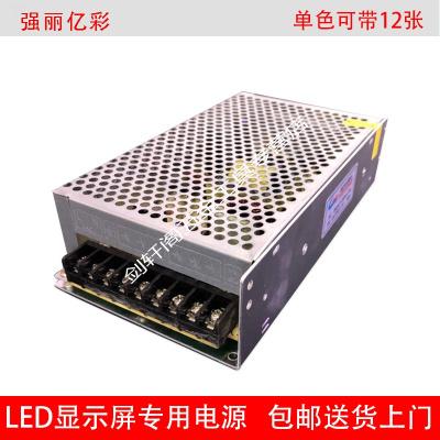 LED显示屏电源户外头电子广告灯箱屏幕专用5v40a200w开关变压器