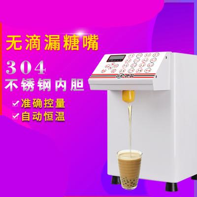 果糖定量机商用奶茶店专用全套设备全自动16格超精准定量仪果糖机