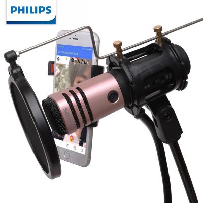 飞利浦 (PHILIPS) DLK38001直播版手机有线电容麦克风话筒唱吧直播主播 玫瑰金
