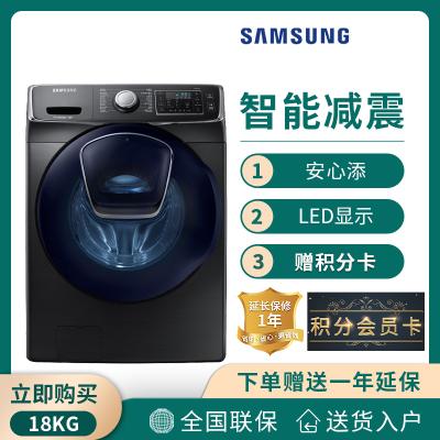 三星(SAMSUNG)WF18R6500CV/SC 18公斤智能VRT減震 安心添 滾筒全自動洗衣機