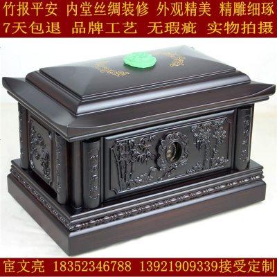 枳記家骨灰盒壽盒店內300多品種 大自然 花梨木 實木 黑檀木 絲綢裝修