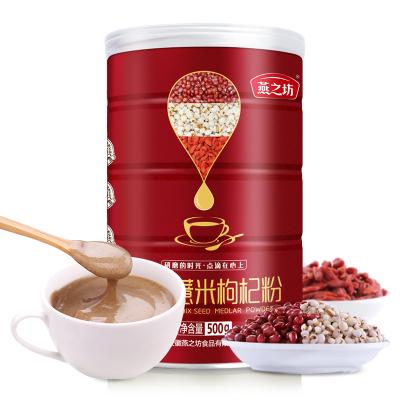 【領券第二件更優惠】燕之坊紅豆薏米枸杞粉500g 五谷雜糧代餐粉 飽腹代餐
