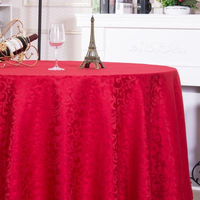 酒店桌布餐厅饭店大圆桌桌布定做家用茶几桌布长方形台布圆形布艺
