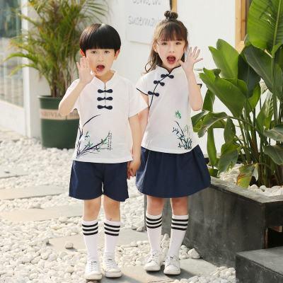 中式幼儿园园服国学班服民族服装儿童汉服男女童小学生校服中国风