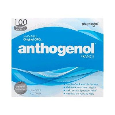 Anthogenol 月光寶盒 花青素葡萄籽精華盒裝軟膠囊 100粒/盒 澳洲原裝進口