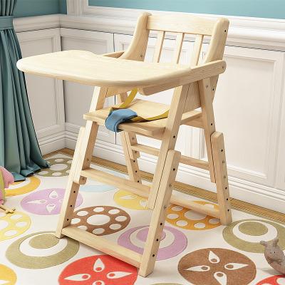 实木儿童餐椅免安装婴儿餐椅宝宝座椅