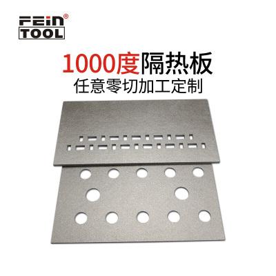 1000度模具隔熱板保溫板耐高溫隔熱保溫片絕緣板玻纖板隔溫板加工