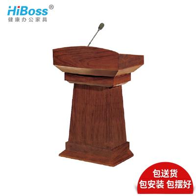 HiBoss 办公家具演讲台教师讲台发言台主持台培训台 演讲台