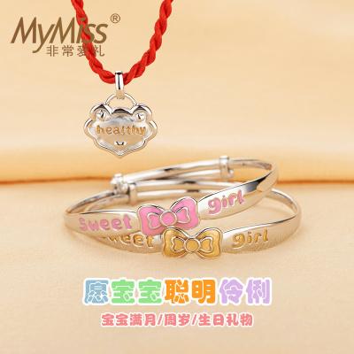 MyMiss 蝴蝶结健康宝宝925银儿童银饰手镯吊坠银饰套装礼盒 婴儿满月生日礼物