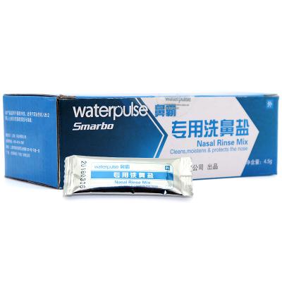 健適寶鼻霸專用洗鼻鹽4.5*60包/盒洗鼻鹽成人兒童鼻口腔護理清洗