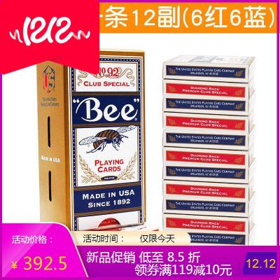 小蜜蜂扑克牌 NO.Bee纸牌 朴克牌
