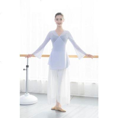舞蹈练功服网纱开衫女成人上衣形体身韵服古典现代民族舞训练服装