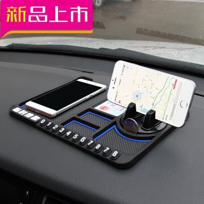車載手機支架多功能汽車用車內硅膠儀表臺支撐導航架手機座 大號旋轉紅色圈圈 大號旋轉藍色圈圈【升級款】