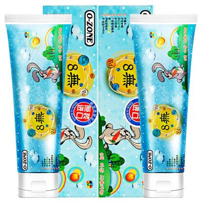韩国原装进口欧志姆 O-ZONE 母婴幼儿童牙膏套装60gX2(橙子味 )防蛀固齿清新口气