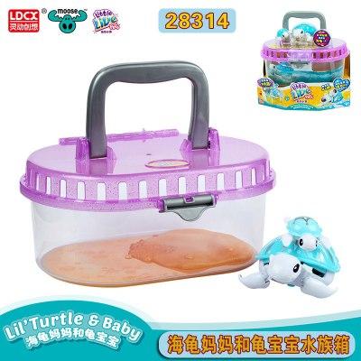 靈動創想我的小寵仿真毛絨鳥小雞狗玩具驚喜孵化蛋小伶動物女孩生 海龜媽媽和龜寶寶水族箱
