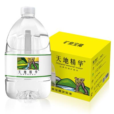 【天地精华】天然矿泉水桶装水4.5L*4桶/箱 弱碱性家庭饮用水非纯净水整箱