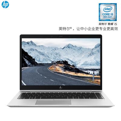 惠普(HP)840 G5 14英寸商用笔记本电脑 (i5-8250U 8G 256G SSD 2G独显 WIN10)