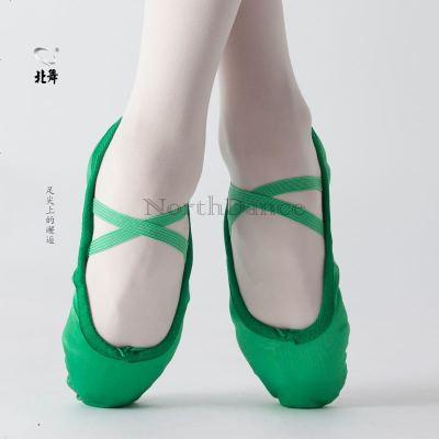 绿色缎面成人幼儿童舞蹈鞋软底芭蕾舞鞋女童跳舞鞋瑜伽鞋练功鞋