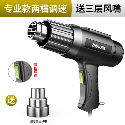 芝浦熱風槍小型工業塑料焊槍焊接便捷式汽車烤槍貼膜熱烘縮槍1