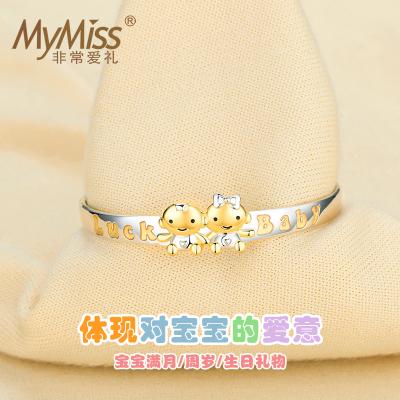 MyMiss幸運手鐲 寶寶銀手鐲兒童銀飾品925銀鍍Pt鉑金 男女款滿月周歲生日禮物MB-0267