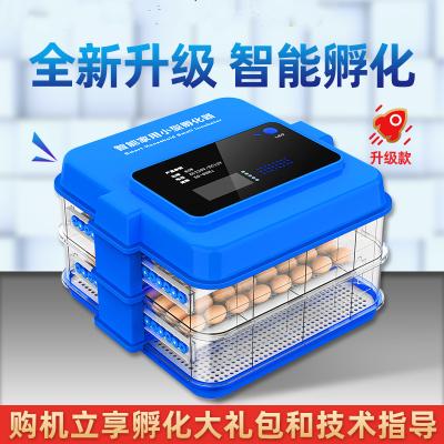 納麗雅(Naliya)全自動孵化器小型家用智能孵化機雞蛋鴨鵝孵化箱設備卵化器孵蛋器 128枚全自動單電