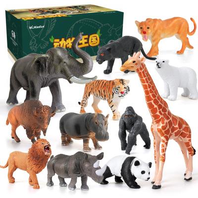 纽奇(Nukied)儿童玩具3-6岁男孩动物园仿真模型霸王龙野生动物益智玩具 动物王国12件套【送1本动物手册】