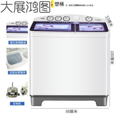 13公斤銅線半自動不銹鋼雙桶洗衣機家用筒雙缸小型10kg大容量 13公斤酒韻紅塑桶移動腳輪