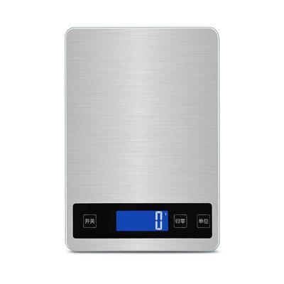 廚房秤家用食物電子稱烘培精準小型迷你高精度充電電池防水電子秤