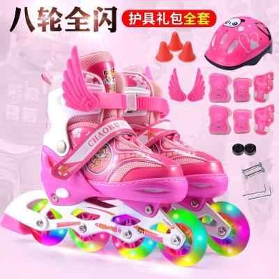 3-6-10岁溜冰鞋儿童全套装男童女童成人直排轮滑鞋旱冰鞋滑冰鞋双色可选