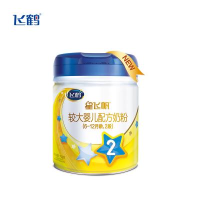 飛鶴(FIRMUS) 星飛帆較大嬰兒配方奶粉 2段(6-12個月適用)700克罐裝