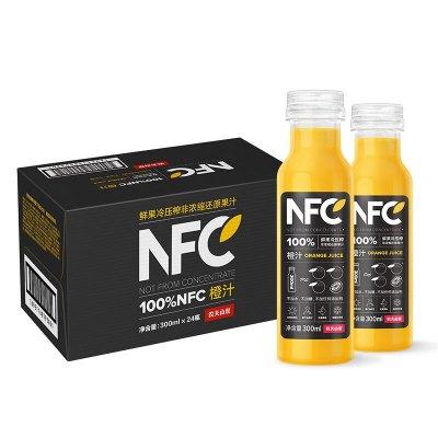 农夫山泉NFC果汁100%橙汁300ml*24瓶装 整箱 饮料鲜榨纯果汁非浓缩还原果汁 整箱