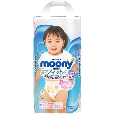尤妮佳MOONY 加大号纸尿裤拉拉裤XL号XL38片女 日本原装