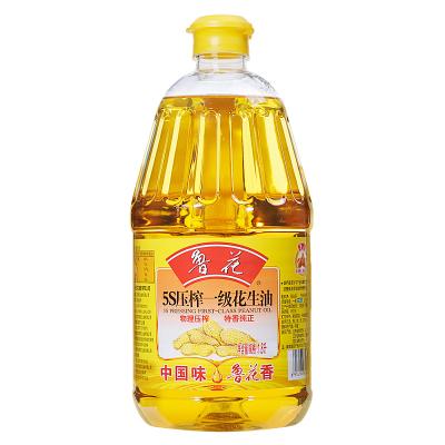 鲁花 食用油 5S 物理压榨 压榨一级花生油1.8L