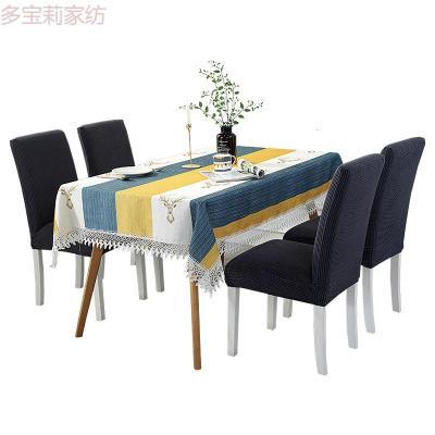 家用餐桌椅子套罩ins网红北欧风格布艺茶几餐桌布椅套椅垫套装