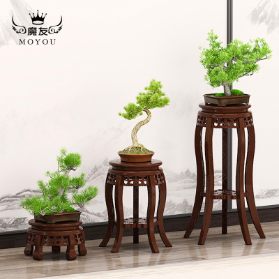 魔友MOYOU花架塑料多層室內中式仿實木花架子陽臺客廳落地綠籮花盆架置物架
