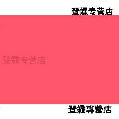 定做 彩色內墻漆調色水性乳膠漆墻面凈味涂料彩色紅黃藍綠紫墻漆小桶裝 5L 西瓜紅