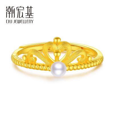 潮宏基 珠冠 黄金饰品足金女戒黄金珍珠戒指指环表白女生礼物 MJ
