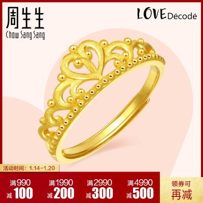 送女友 周生生(CHOW SANG SANG) 黄金足金Love Decode 爱情密语皇冠戒指 90227R计价