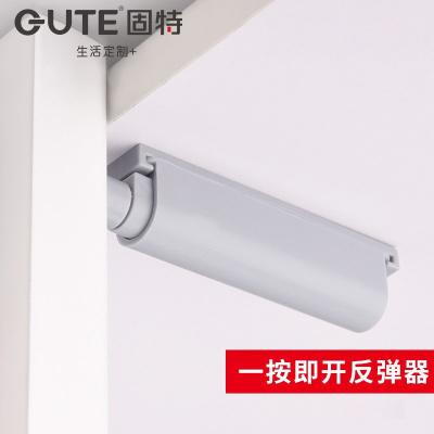 固特(GUTE) 衣櫥柜門強磁自反彈器門碰珠按壓彈簧開門器
