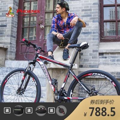 鳳凰自行車24/27速碟剎山地自行車變速越野學生成人男女式賽單車高碳鋼