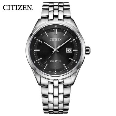 西铁城(CITIZEN)手表 光动能不锈钢男表BM7250-56E【黑盘条子刻度钢带男表】