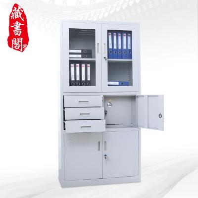【藏書閣】偏三斗內保險文件柜資料柜辦公柜鐵皮柜檔案柜