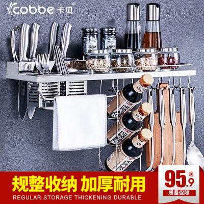 卡贝厨房置物架免打孔壁挂收纳五金刀架用品调味料304不锈钢挂件 A1单层40cm圆单筷筒