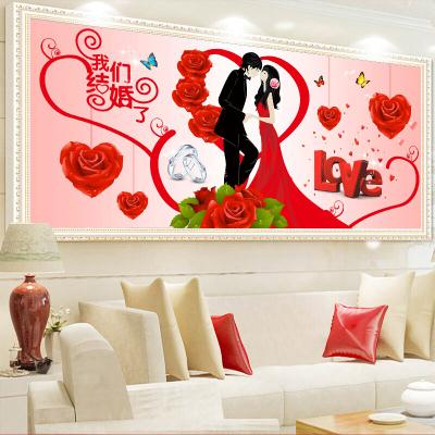 浪漫十字繡客廳新款結婚慶情侶新婚臥室簡單線繡真愛永恒愛情