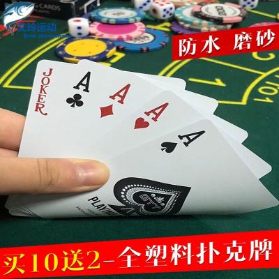 【品質優選】塑料防水耐用可水洗百家樂黑杰克斗地主俱樂部撲克