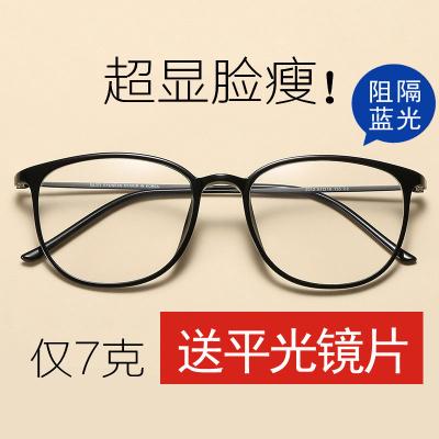 SUN TILES可配近視眼鏡女男防藍光防輻射有度數韓版潮復古眼睛框鏡架男款平光網紅款大圓臉2212