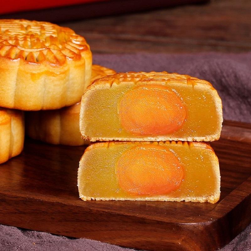华美蛋黄橘皮月520g(月饼礼券) 520g 蛋黄莲蓉橘皮红豆蓉月饼