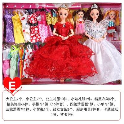 芭比娃娃菲妮朵兒換裝洋娃娃套裝470毫米大禮盒別墅城堡兒童女孩公主玩具婚紗衣服30厘米仿真洋娃娃布送108贈品3歲以上