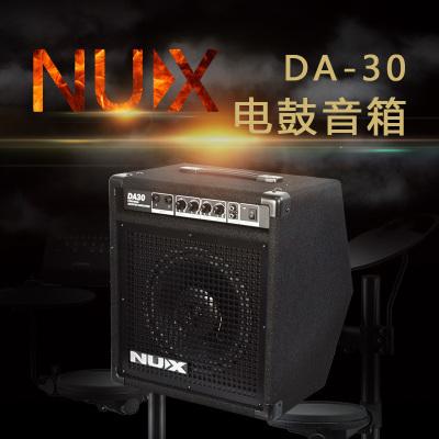 NUX小天使音箱DA30音響30W電鼓監聽音箱電子鼓斜面返聽音箱