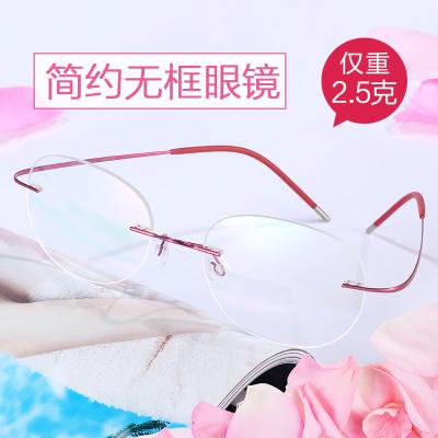 普萊斯(Pulais)純鈦無框眼鏡女超輕2.5g簡約有度數近視眼鏡潮紅色眼鏡框610-10 可配近視鏡+非球面鏡片